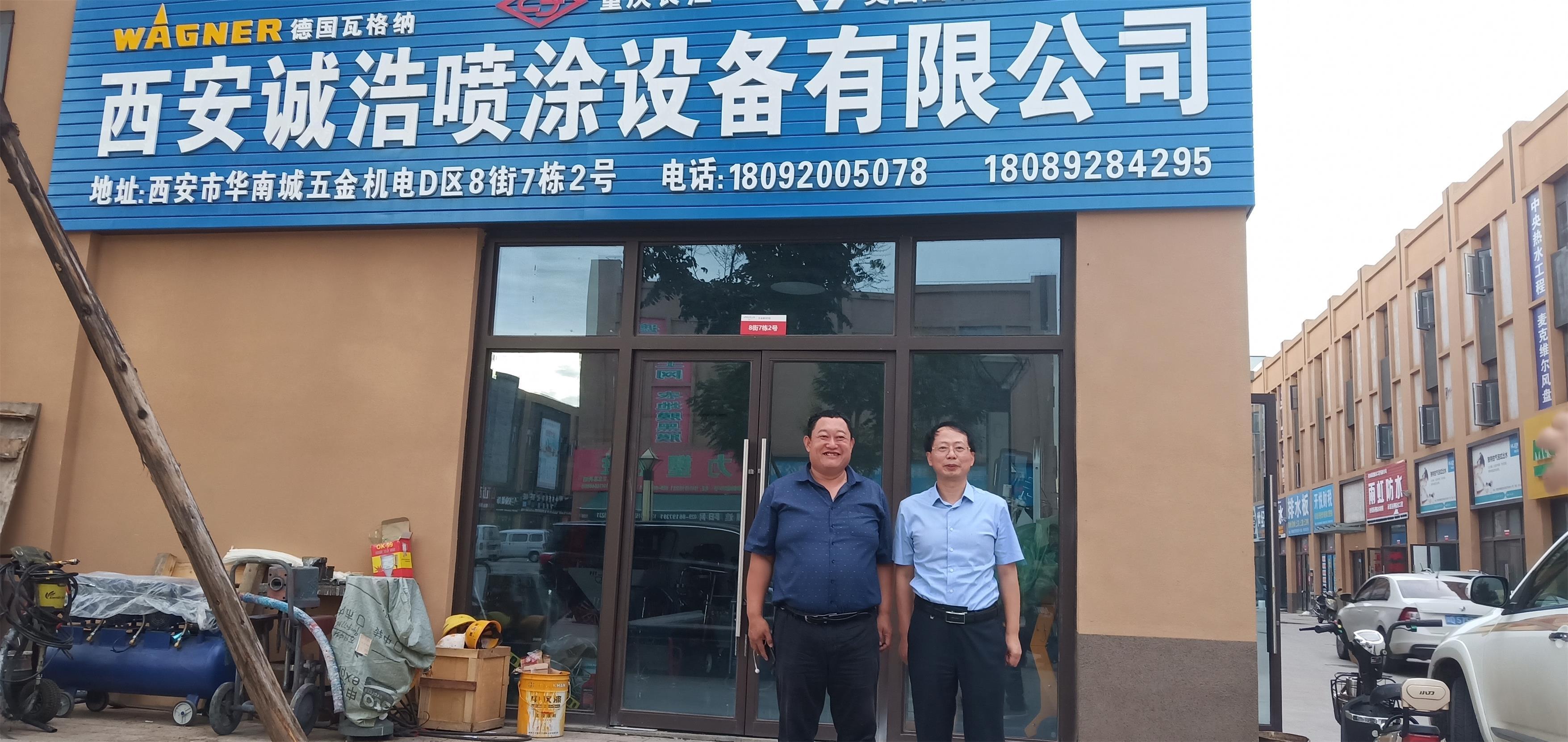 长江科技有限公司石安涛董事长来我公司参观交流